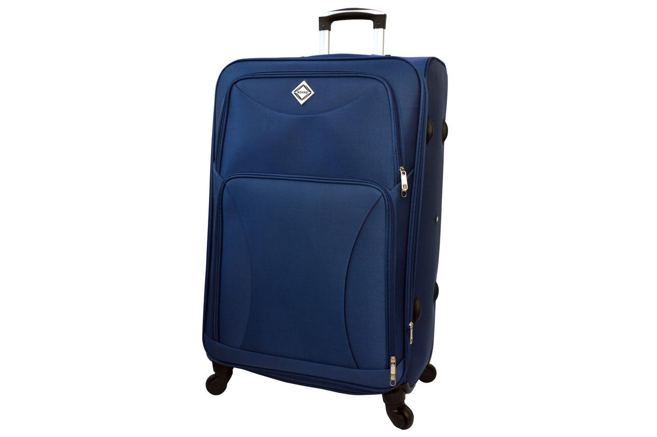 Чемодан Bonro Tourist 4 колеса (большой) синий
