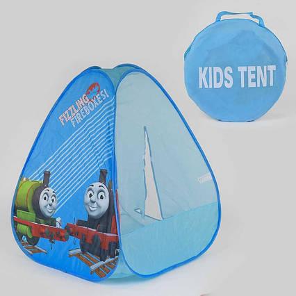 """Палатка HF 045 (72/2) """"ТОМАС"""", 77х93 см,  в сумке"""