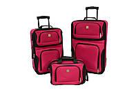 Набор чемоданов Bonro Best 2 шт и сумка вишневый, фото 1