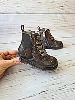 Ботинки для девочек Weestep