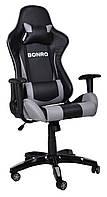 Крісло геймерське Bonro 2018 сіре