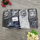 Носки мужские махровые высокие SPORT N 41-44р ассорти 20040376, фото 6