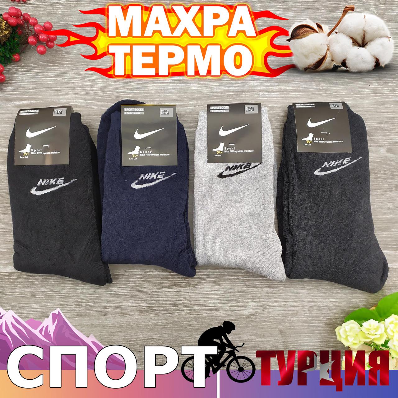 Носки мужские махровые высокие SPORT N 41-44р ассорти 20040376