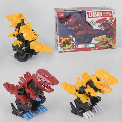 Динозавр ST 99-1 (24/2) 2 види, розбірний, ходить, звукові ефекти, в коробці