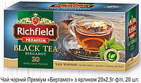 Чай черный с бергамотом Премиум, ТМ Richfield, 20 пак. 2,5г, фото 1