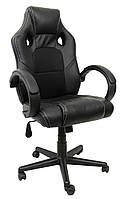Кресло геймерское Bonro B-603 черное