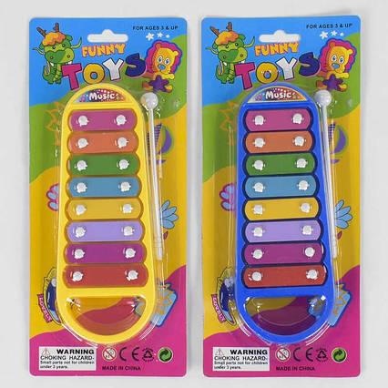 Ксилофон 3021 (144/4) 2 цвета, на листе
