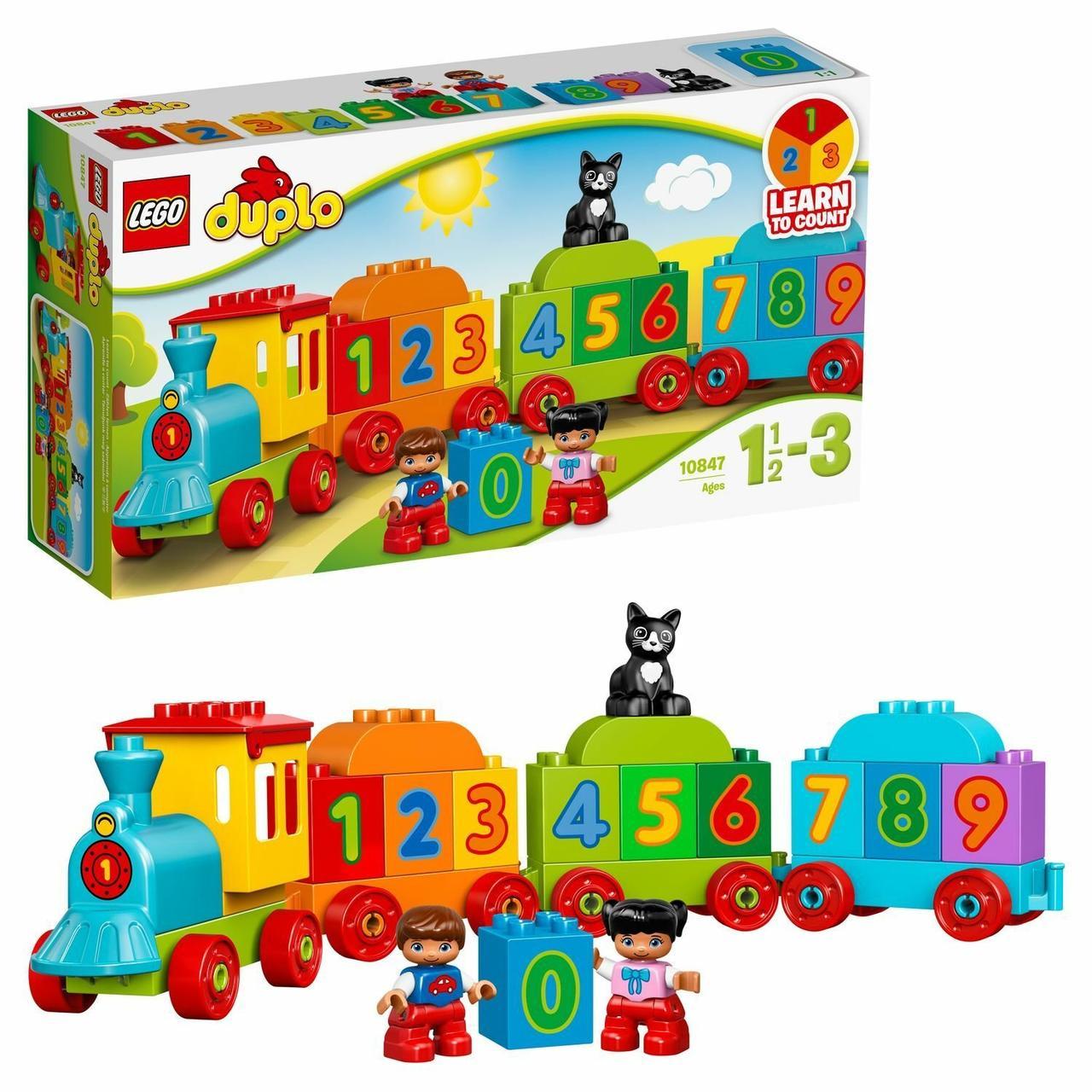 Конструктор LEGO DUPLO My First Поезд с цифрами 10847