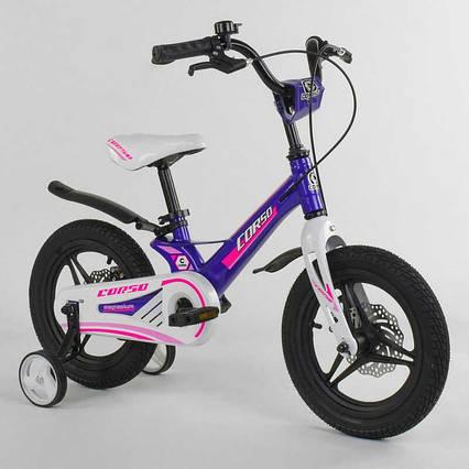 """Велосипед 14"""" дюймов 2-х колёсный «CORSO""""  MG-77218 (1) ФИОЛЕТОВЫЙ, МАГНИЕВАЯ РАМА, ЛИТЫЕ ДИСКИ, ДИСКОВЫЕ"""