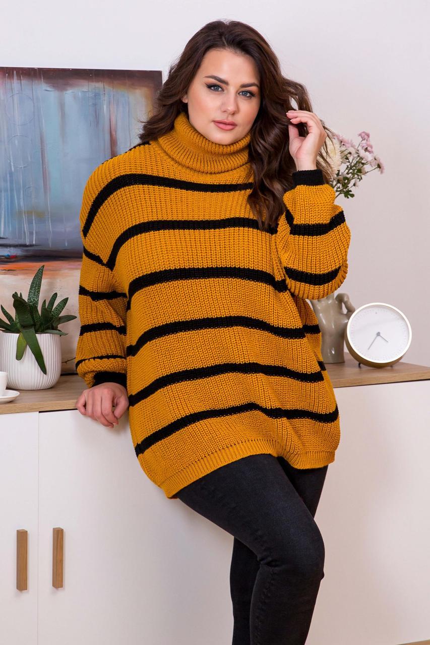 Модний светр під горло в смужку оверсайз 46-56 розмір Велика в'язка