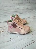 Ботинки для девочек Clibee