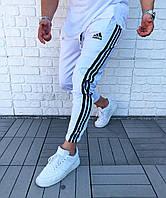 Спортивные штаны зауженные белого цвета с лампасами Adidas ( реплика) XL