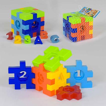 Куб-сортер логический 1603 А (144/2) в сетке