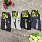 Мужские носки махровые тёплые спорт SPORT A 41-45р ассорти с белым НМЗ-040435, фото 3