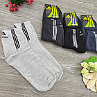 Мужские носки махровые тёплые спорт SPORT A 41-45р ассорти с белым НМЗ-040435, фото 2