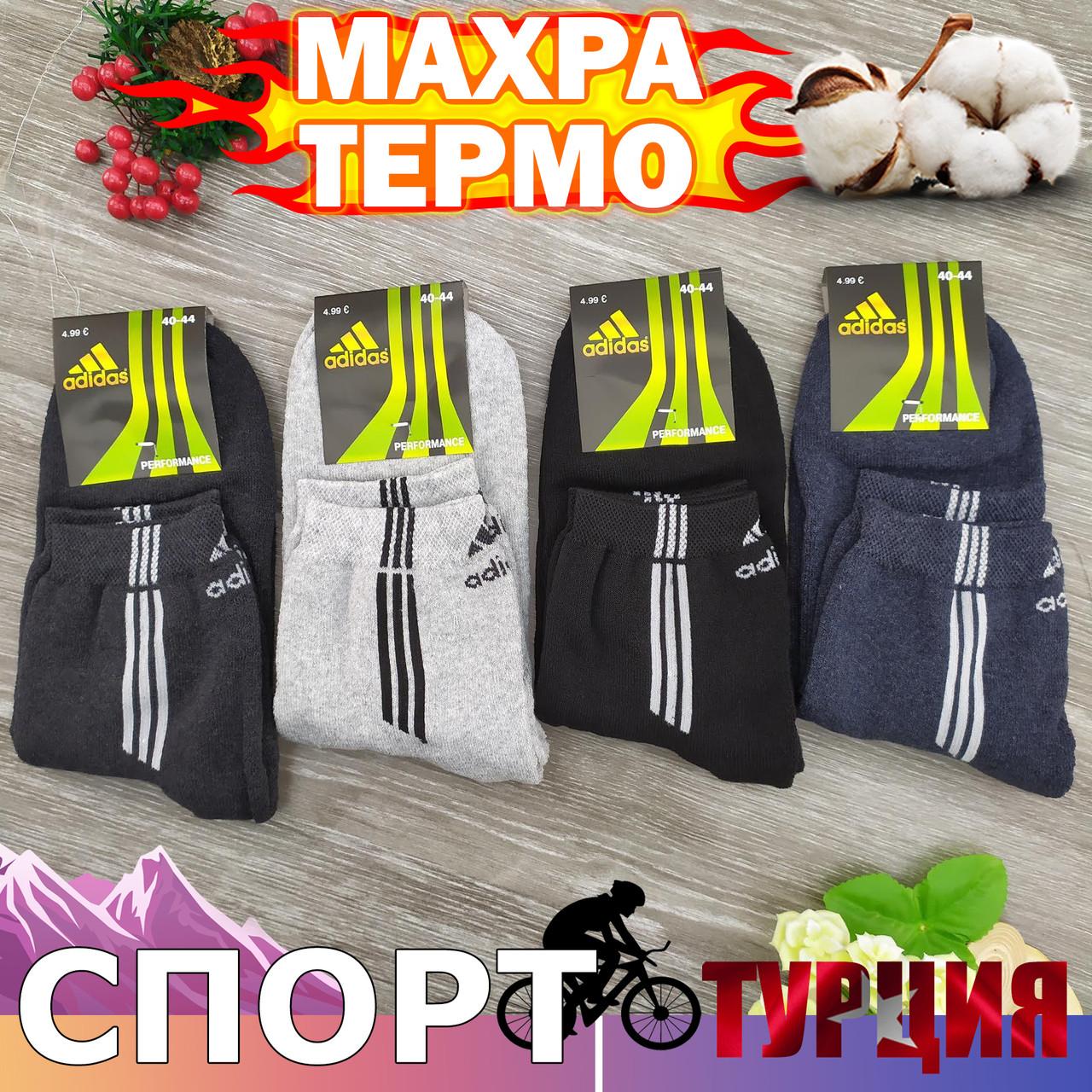 Мужские носки махровые тёплые спорт SPORT A 41-45р ассорти с белым НМЗ-040435