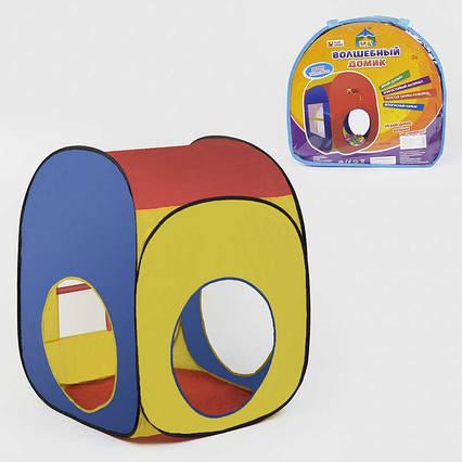 Палатка детская 5001 (24) 75х72 х100см, в сумке