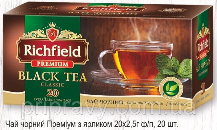 Чай черный Премиум, ТМ Richfield, 20 пак. 2,5г