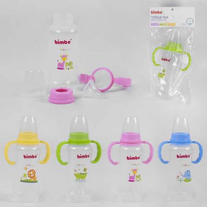 """Бутылочка 23437 (72) с силиконовой соской, """"BIMBO"""", 280 мл, 4 цвета, пластик, 1шт в кульке"""