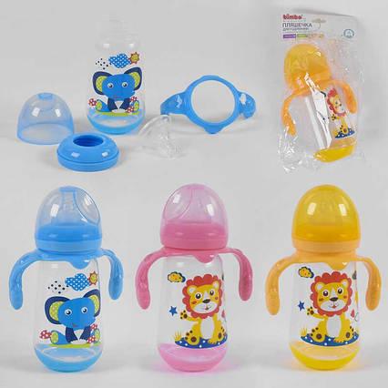 "Бутылочка 43880 (96) ""BIMBO"", 360 мл, 3 цвета, пластик, 1шт в кульке"