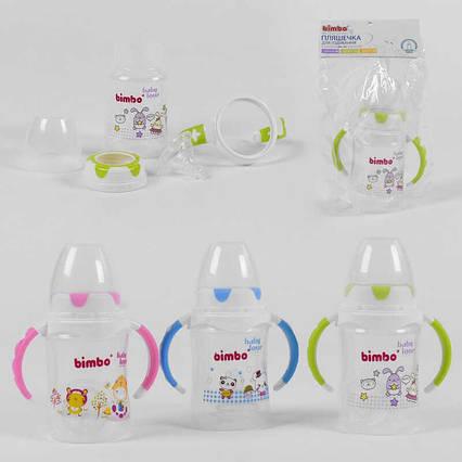 """Бутылочка для кормления 66282 (72) с силиконовой соской, """"BIMBO"""", 240 мл, 3 вида, пластик, 1шт в кульке"""
