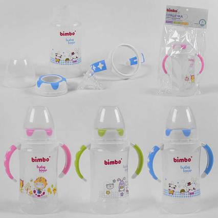 """Бутылочка для кормления 74068 (72) с силиконовой соской, """"BIMBO"""" 300 мл, 3 цвета, пластик, 1шт в кульке"""