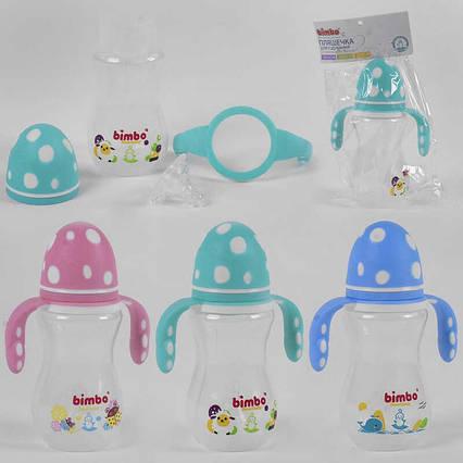 """Бутылочка для кормления 82505 (72) с силиконовой соской, """"BIMBO"""", 330 мл, 3 цвета, пластик, 1шт в кульке"""