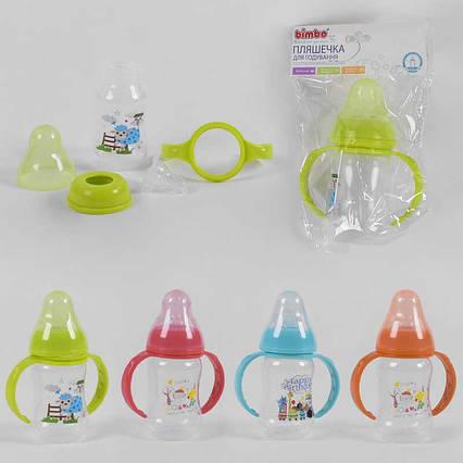 """Бутылочка для кормления 43876 (120) """"BIMBO"""", 125 мл, 4 цвета, пластик, 1шт в кулкье"""