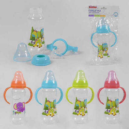 "Бутылочка для кормления 43877 (120) ""BIMBO"", 240 мл, 4 цвета, пластик 1шт в кульке"