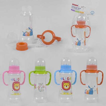 "Бутылочка для кормления 43878 (120) ""BIMBO"", 240 мл, 4 цвета, пластик, 1шт в кульке"