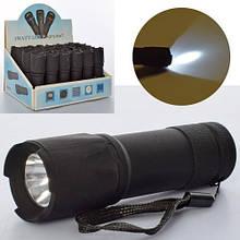 (ЗАКАЗ ПО 24-ШТ) Фонарик MK 4269-1 (144шт) 10,5см, свет, черный цвет, на бат-ке, 22-11-15см