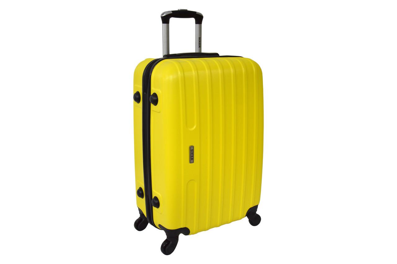 Чемодан Siker Line (большой) желтый