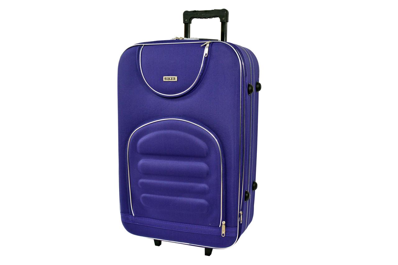 Чемодан Siker Lux (небольшой) т.фиолетовый