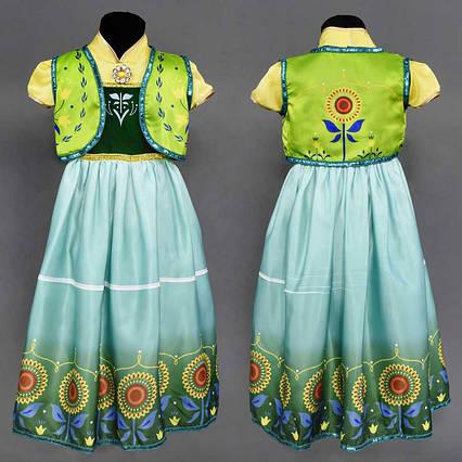 """Карнавальний костюм З 23001 (120) """"Принцеса Анна"""" розмір - """"М"""", зростання - 120см"""