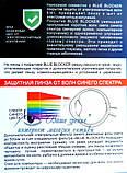 Очки компьютерные, женские Blue Blocker Код:4634, фото 3