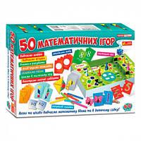 """Большой набор Ranok-Creative """"50 математических игр"""""""