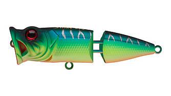 Воблер Поппер составной Strike Pro Pike Pop Joint 75, 75 мм, 11 гр,  Плавающий, цвет: A223S-RP Pearl Mat