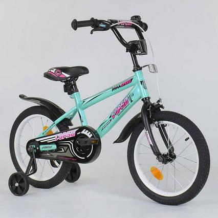 """Велосипед 16"""" дюймов 2-х колёсный  """"CORSO"""" EX-16 N 5171 (1) БИРЮЗОВЫЙ, ручной тормоз, звоночек, доп. колеса,"""