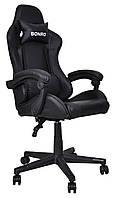 Кресло геймерское Bonro B-2013-2 черное, фото 1