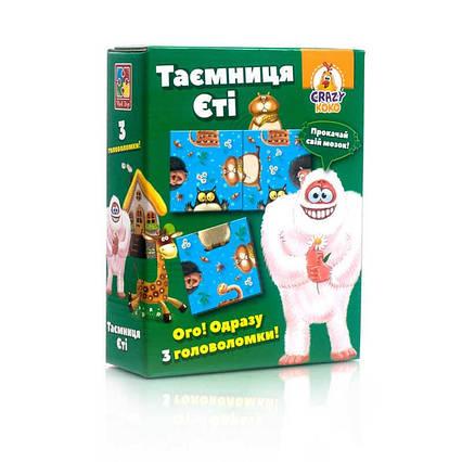 """Игра настольная """"Crazy Koko"""" Головоломки. Тайна Йети - /укр/ VT 8055-12 (12) """"Vladi Toys"""""""