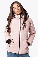 Женская горнолыжная куртка Avecs, пудра Р. 42 44 46 48 50 52, фото 1