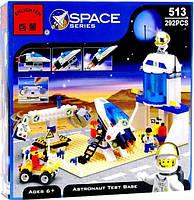 Конструктор детский Brick база астронавтов 513, фото 1