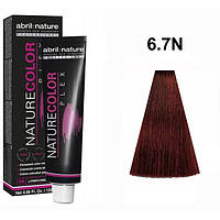 Безаміачна крем-фарба для волосся Abril et Nature Nature Color Plex 6.7 N Темно-русявий фіолетовий 120 мл