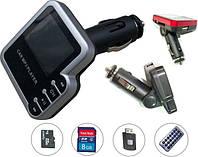 Автомобильный MP3 плеер с встроенным FM трансмиттером , LCD экраном, USB, SD/MMC, microSD. Цвет: красный