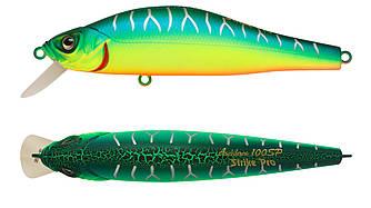 Воблер Минноу Strike Pro Archback 60SP, 60 мм, 4,4 гр, Загл. 0,2м.-0,5м., Нейтральный, цвет: A223S-RP Pearl
