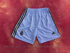 Футбольная форма ФК Реал Мадрид (Real Madrid), фото 2
