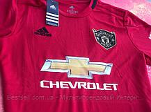 Футбольная форма ФК Манчестер Юнайтед (Manchester United), фото 2