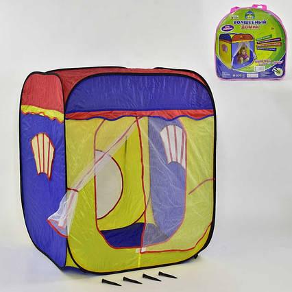 Палатка 3003 (24) 86х86х106 см, в сумке