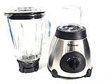 Блендер измельчитель 2в1 + кофемолка Domotec MS-6609 1000Вт, фото 4