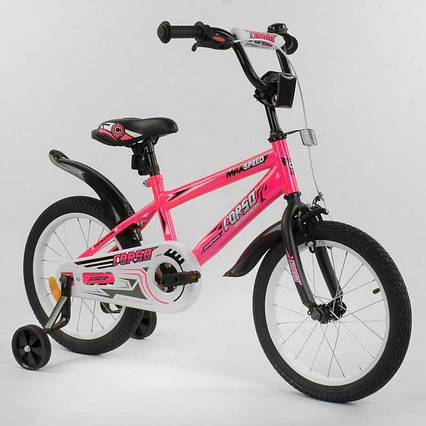 """Велосипед 16"""" дюймов 2-х колёсный  """"CORSO"""" EX-16 N 9164 (1) РОЗОВЫЙ, СТАЛЬНАЯ РАМА, ручной тормоз, звоночек,"""